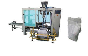 10-50 кг Подесива машина за паковање отворених врећа