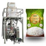 аутоматска машина за паковање пиринча од 1 кг до 5 кг