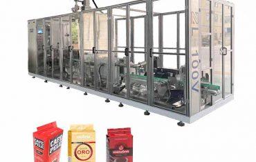 Машина за аутоматско паковање аутоматског линеарног типа Брицк вакуумске амбалаже