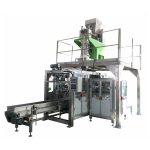 аутоматска машина за паковање тканих врећа