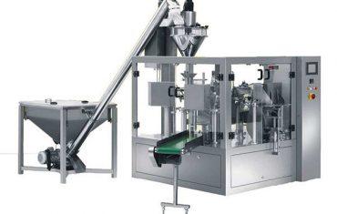 аутоматска машина за паковање пунила за аутоматско ротирање