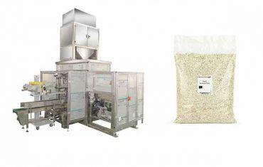 Машина за паковање великих врећа од хељде