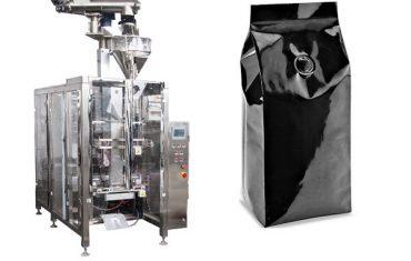 250г машина за паковање кафе у праху