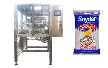 машина за паковање гранулата са вертикалном снацком за континуирани покрет