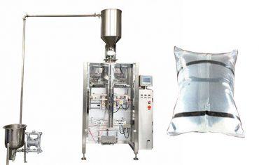 Машина за паковање јестивог уља од 500г-2кг