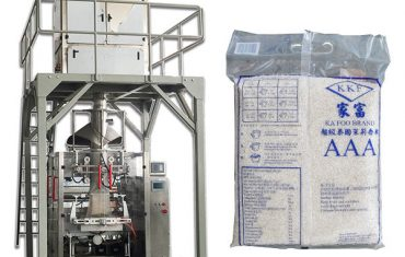 потпуно аутоматска машина за паковање пиринча за паковање честица гранулом