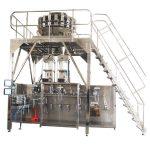 хоризонтална унапред направљена машина за паковање са вишегодишњом вагом