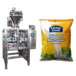 машина за паковање млека у праху